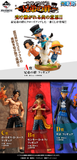 Kuji - One Piece - The Bonds Of Brothers <br>[Pre-Order]