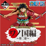 Kuji - One Piece - Wano Country 2nd Act (OOS)