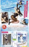 Kuji - Rascal Does Not Dream of Bunny Senpai - Show The Heroine's New Face To Rascal (OOS)