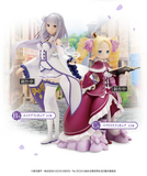 Kuji - Re:Zero - Story To Be Continued <br>[Pre-Order]