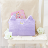 Kuji - Sailor Moon Eternal - Let's Party! <br>[FLAT SHIPPING]