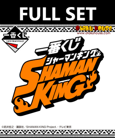 Kuji - Shaman King (FULL SET OF 80) <br>[Pre-Order]