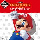 Kuji - Super Mario Bros - Mario Anytime Collection (OOS)