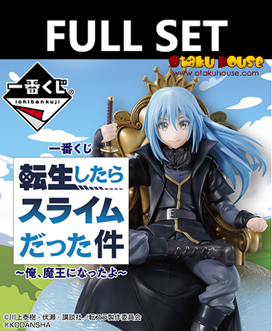 Kuji - That Time I Got Reincarnated As A Slime - I Became A King (FULL SET OF 80) <br>[Pre-Order]
