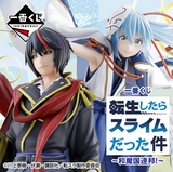 Kuji - That Time I Got Reincarnated As A Slime - Japanese Tempest <br>[Pre-Order]