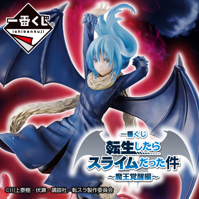 Kuji - That Time I Got Reincarnated As A Slime - The Awakening <br>[Pre-Order]