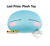 Kuji - That Time I Got Reincarnated as a Slime Together with Mr. Rimuru (OOS)