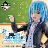 Kuji - That Time I Got Reincarnated as a Slime - Private Tempest