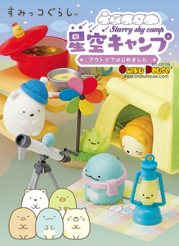 Kuji - Sumikkogurashi Starry Sky Camp <br>[BLIND BOX]