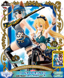 Kuji - Sword Art Online - Memory Defrag Part 1