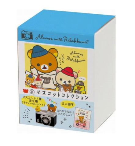 Kuji - Rilakkuma - Always With Rilakkuma Mascot Collection <br>[BLIND BOX]
