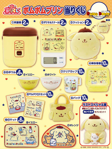 Kuji - Sanrio Pom Pom Purin - Cook With Me! (OOS)