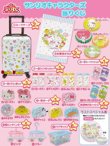 Kuji - Sanrio Fruity Lifestyle!
