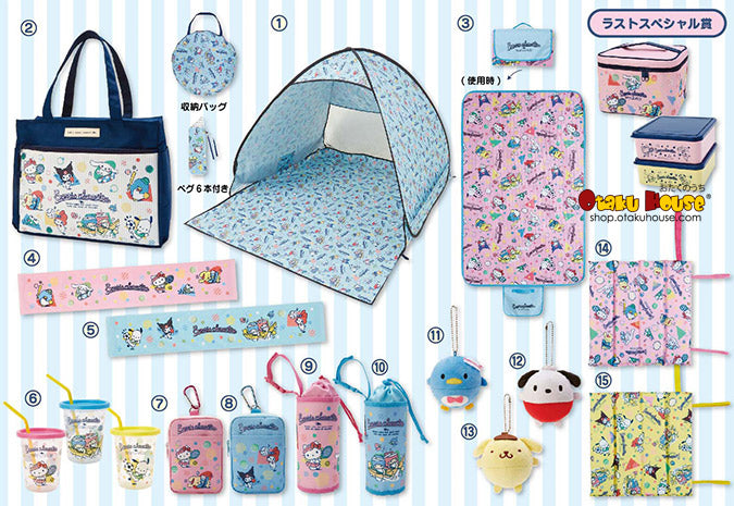 Kuji - Sanrio - Time To Camp! (OOS)
