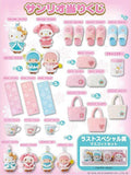 Kuji - Sanrio White Winter (OOS)