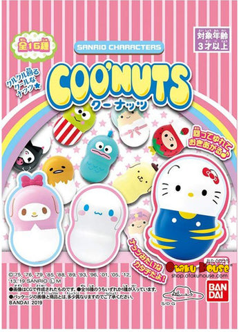 Kuji - Sanrio Characters Coo'nuts<br> [2 BLIND BOXES]