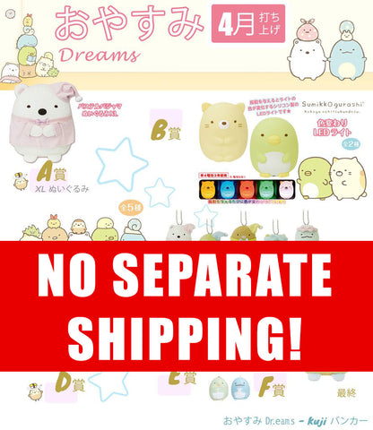Kuji - Sumikkogurashi Sweet Dreams<br>[FLAT SHIPPING 🚢]