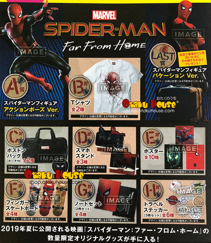 Kuji - Spiderman - Far From Home<br>[FLAT SHIPPING 🚢]