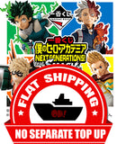 Kuji - My Hero Academia NEXT GENERATIONS! feat.SMASH RISING (OOS)