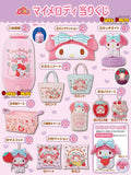 Kuji - My Melody by Sanrio (Strawberry Sweetness) (OOS)