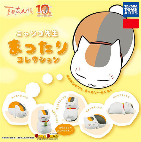 Kuji - Nyanko Sensei Mattari Collection [2 Capsules]
