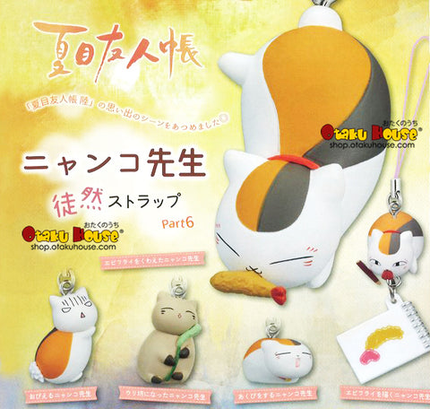 Kuji - Natsume's Book of Friends - Nyanko Sensei Strap Part 6 [2 Capsules]