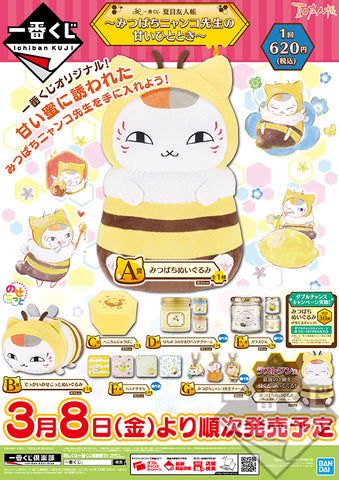 Kuji - Natsume's Book of Friends - Honey Bee (OOS)