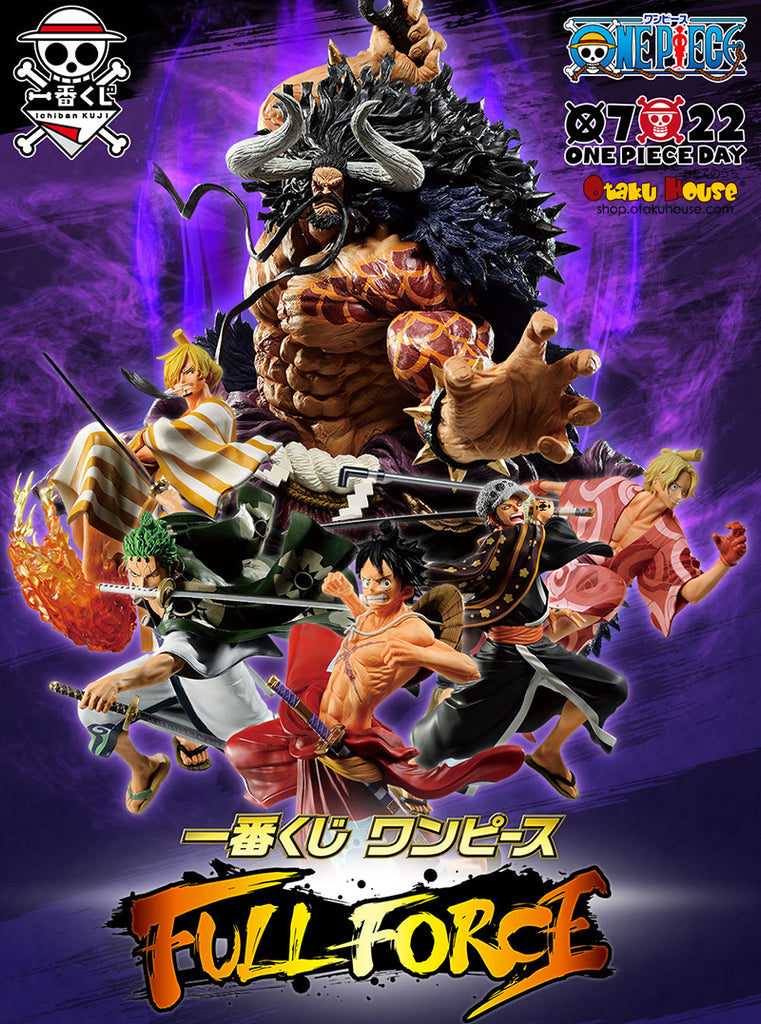 Kuji - One Piece - Full Force
