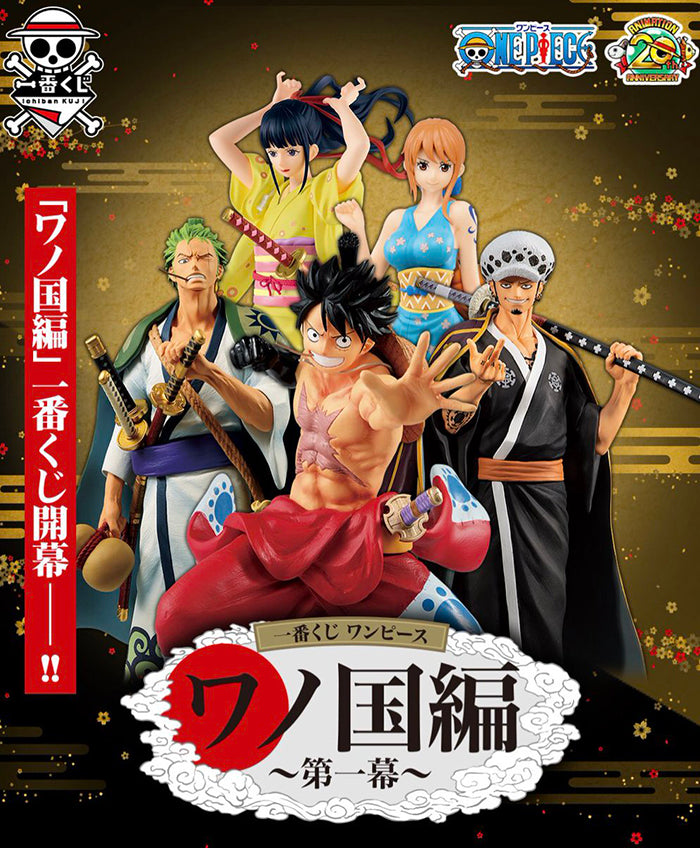 Kuji - One Piece - Wano Country Arc