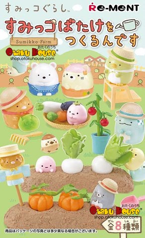 Kuji - Sumikko Farm <br>[BLIND BOX]