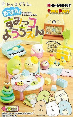 Kuji - Sumikko Kindergarten <br>[BLIND BOX]