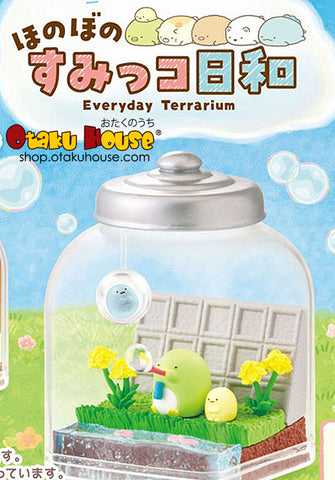 Kuji - Sumikkogurashi Everyday Terrarium <br>[BLIND BOX]