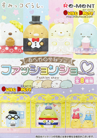 Kuji - Sumikkogurashi Fashion Show <br>[BLIND BOX]