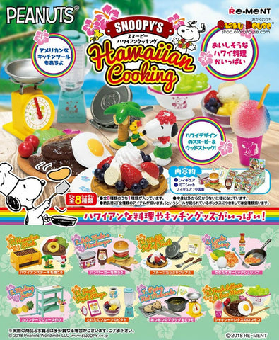 Kuji - Snoopy Hawaiian Cooking <br>[BLIND BOX]