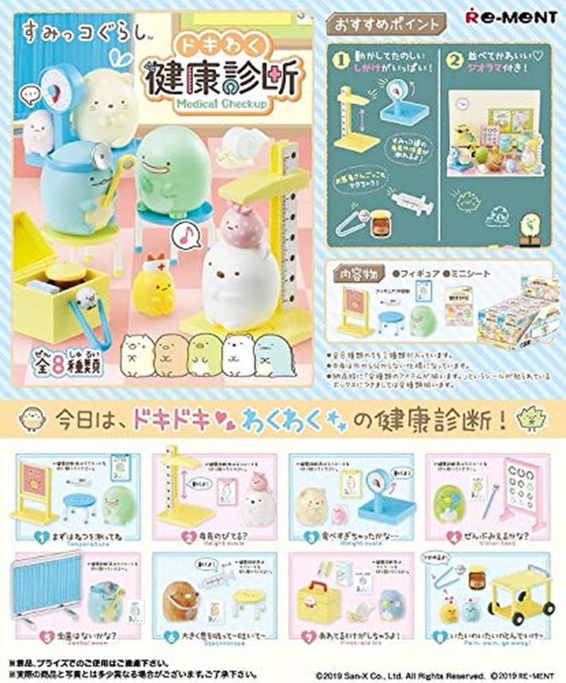 Kuji - Sumikkogurashi Medical Checkup <br>[BLIND BOX]