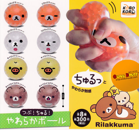 Kuji - Rilakkuma - Churu Soft Stress Ball [2 Capsules]