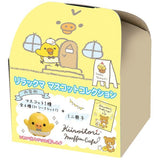 Kuji - Rilakkuma - Kiiroitori Muffin Cafe <br>[BLIND BOX]