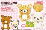 Kuji - Rilakkuma Part 47<br>[FLAT SHIPPING 🚢]