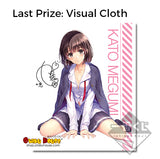 Kuji - Saekano (How to Raise A Boring Girlfriend) Vol. 3 <br>[Pre-Order]