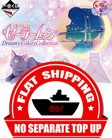 Kuji - Sailor Moon - Dreamy Colors Collection<br>[FLAT SHIPPING 🚢]