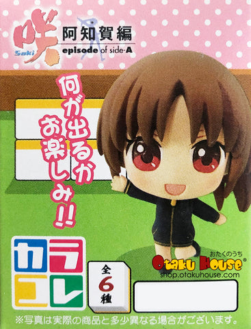 Kuji - Saki Achiga-Hen Episode of Side-A Trading Figures <br> [BLIND BOX]