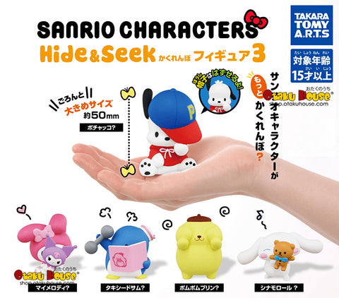 Kuji - Sanrio Characters - Hide and Seek 3 [2 Capsules]