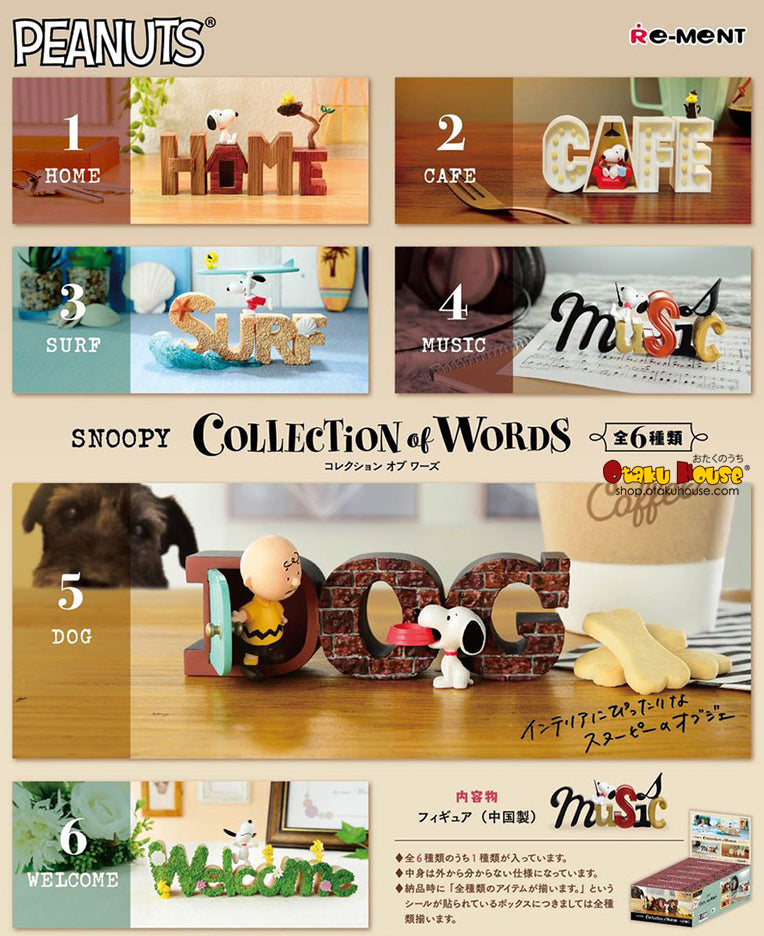 Kuji - Snoopy - Collection Of Words <br>[BLIND BOX]
