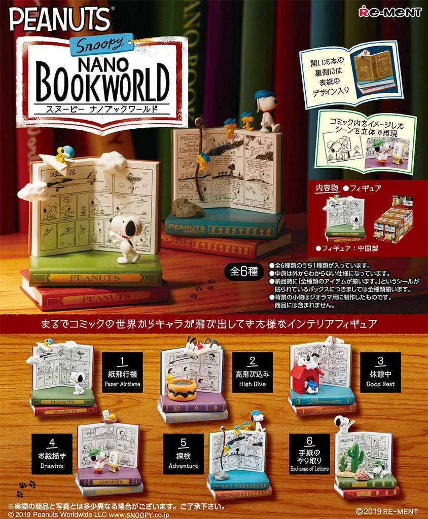 Kuji - Snoopy Nano Bookworld<br>[BLIND BOX]
