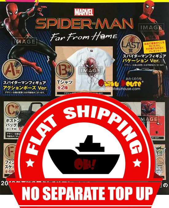 Kuji - Spiderman - Far From Home<br>[FLAT SHIPPING] (OOS)