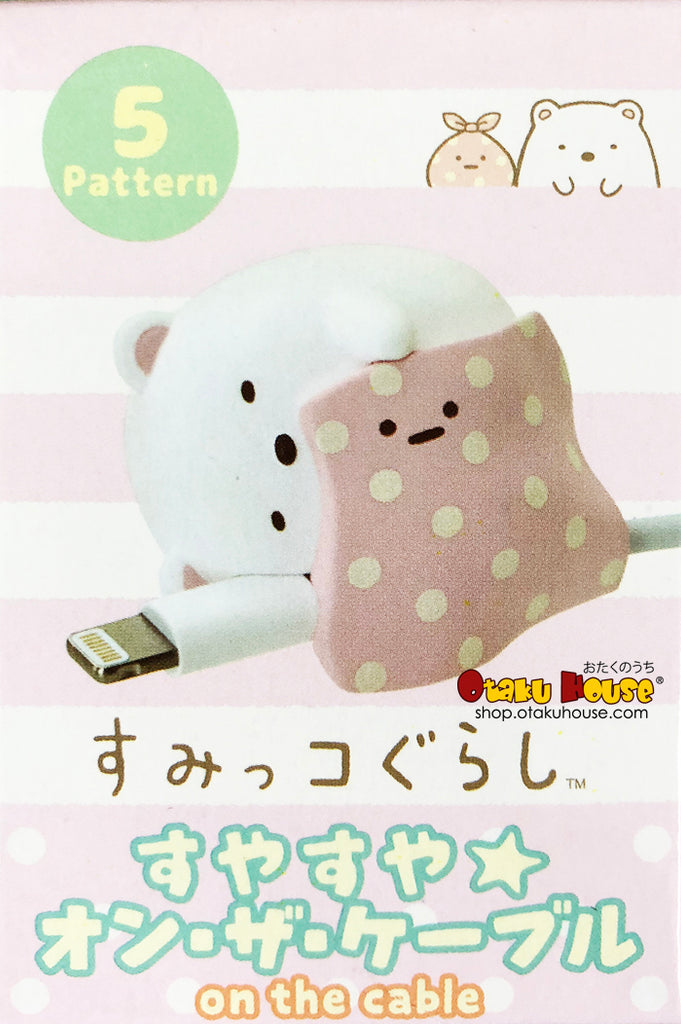 Kuji - Sumikkogurashi On The Cable <br>[BLIND BOX]