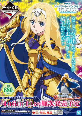 Sets of 48 New Sword Art Online Post Cards// Mini-Posters USA Seller!