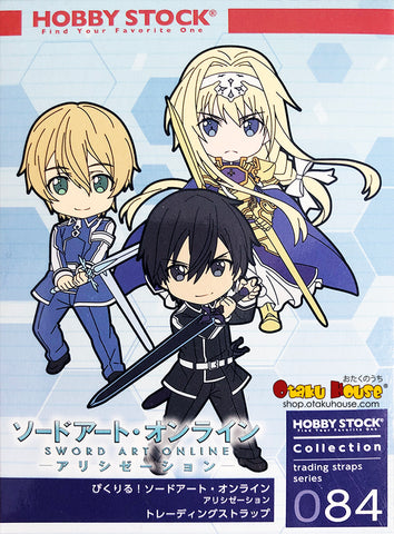 Kuji - Sword Art Online Alicization - Pikuriku Strap Collection<br> [BLIND BOX]