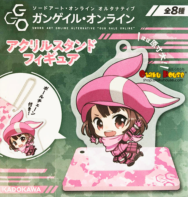 Kuji - Sword Art Online Alternative - Gun Gale Online Acrylic Stand Keychain<br> [BLIND BOX]