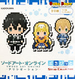 Kuji - Sword Art Online Alicization - Petite Bit Strap Collection<br> [BLIND BOX]